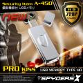 USBメモリ型 スパイカメラ スパイダーズX (A-450S) シルバー 720P 赤外線撮影 デザインボタン