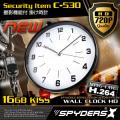 掛け時計  掛時計型 スパイカメラ スパイダーズX (C-530)  720P H.264 1200万画素 長時間録画 16GB内蔵