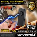 ボタンレンズキャップ ボタン型 スパイカメラ スパイダーズX (M-922)720P H.264 磁気リング操作