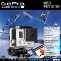 ウェアラブル ドライブレコーダー 世界で最も多目的なカメラ CHDHE-302『GoPRO HERO3 WHITE EDITION』(FE-010)