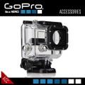 GoPROアクセサリー ハウジングレンズカバー付60m防水ハウジング AHDEH-301『ダイブハウジング』(FE-035)
