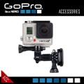 GoPROアクセサリー ギア側面用マウント AHEDM-001『サイドマウント』(FE-050)