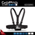 GoPROアクセサリー 胸部固定用マウント GCHM30『チェストマウントハーネス』(FE-052)