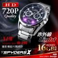 腕時計型  スパイカメラ スパイダーズX (W-790) 720P 赤外線ライト 16GB内蔵