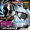 メガネ型スパイカメラ スパイダーズX (E-232) サングラス 720P センターレンズ 16GB内蔵