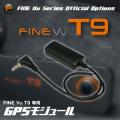 INBYTE『T9専用GPSモジュール』