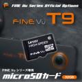 INBYTE『FINE Vuシリーズ専用MicroSDカード 32GB』