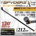 小型カメラ 基板完成ユニット用フレキシブルレンズ スパイダーズX PRO (UT-029)