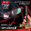 メガネ型カメラ スパイカメラ スパイダーズX (E-260B)