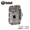 屋外型センサーカメラ トロフィーカム 20MP ローグロウ トレイルカメラ ブッシュネル Bushnell (日本正規品)