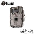 屋外型センサーカメラ トロフィーカム 20MP ノーグロウ トレイルカメラ ブッシュネル Bushnell (日本正規品)