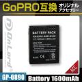 GoPro(ゴープロ)互換 オリジナルアクセサリーシリーズ オンロード『リチウムイオンバッテリー 1600mAh』(GP-0890)