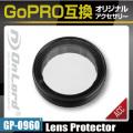 GoPro(ゴープロ)互換 オリジナルアクセサリーシリーズ オンロード『レンズプロテクター』(GP-0960)