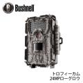 屋外型センサーカメラ トロフィーカム XLT 24MP ローグロウ トレイルカメラ ブッシュネル Bushnell (日本正規品)