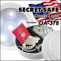 隠し金庫 SPECIAL! クローゼットライトデザイン 収納 セーフティボックス『SECRET SAFE シークレットセーフ』(OA-376) Closet Light