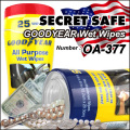 隠し金庫 SPECIAL! ウェットティッシュボトルデザイン 収納 セーフティボックス『SECRET SAFE シークレットセーフ』 (OA-377)