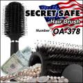 隠し金庫 SPECIAL! ヘアブラシデザイン 収納 セーフティボックス『SECRET SAFE シークレットセーフ』 (OA-378) Hair Brush