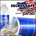 隠し金庫 SPECIAL! ペットボトル飲料デザイン 収納 セーフティボックス『SECRET SAFE シークレットセーフ』 (OA-383)