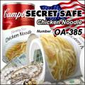 隠し金庫 食品缶型 フード缶詰デザイン 収納 セーフティボックス『SECRET SAFE シークレットセーフ』 (OA-385)