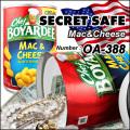 隠し金庫 食品缶型 フード缶詰デザイン 収納 セーフティボックス『SECRET SAFE シークレットセーフ』 (OA-388)