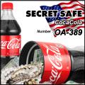 隠し金庫 SPECIAL! ペットボトル飲料デザイン 収納 セーフティボックス『SECRET SAFE シークレットセーフ』 (OA-389)