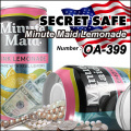 隠し金庫 飲料缶型『SECRET SAFE』(OA-399) Minute Maid Lemonade スパイグッズ