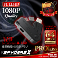 USBメモリ型カメラ スパイカメラ スパイダーズX (A-480)
