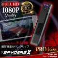クリップ型カメラ (P-310)