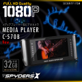 メディアプレーヤー型ビデオカメラ(C-570B)