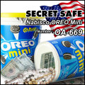 「SECRET SAFE」