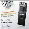 小型ビデオカメラ ボイスレコーダー型 フラッシュメモリ スパイカメラ (NB-001)