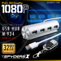 USBハブ型カメラ 小型カメラ スパイダーズX (M-934)
