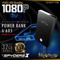 充電器型カメラ モバイルバッテリー 小型カメラ スパイダーズX  (A-605) スパイカメラ 1080P H.264 60FPS