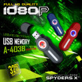 スパイダーズX USBメモリ型カメラ 小型カメラ スパイカメラ (A-403)