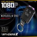 キーレス型カメラ 小型カメラ スパイダーズX (A-203)