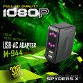 小型カメラ USB-ACアダプター型カメラ 防犯カメラ スパイダーズX (M-944)
