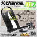 スパイダーズX change 4K 小型カメラ 自作キット 吊るしティッシュケース ブラック 防犯カメラ スパイカメラ CK-017B