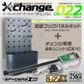 スパイダーズX change 小型カメラ 壁面フックパネル ブラック シークレットキット 防犯カメラ 3.2K スパイカメラ CK-022A