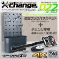 スパイダーズX change 4K 小型カメラ 自作キット 壁面フックパネル ブラック 防犯カメラ スパイカメラ CK-022B