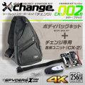 スパイダーズX change 小型カメラ ボディバッグ  CK-002B