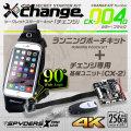 スパイダーズX change 小型カメラ ランニングポーチ ブラック CK-004D