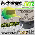スパイダーズX change 小型カメラ 自作セット キャップ基板ユニット 帽子改造キット 防犯カメラ 720P スパイカメラ CK-007A