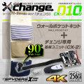 スパイダーズX change 小型カメラ ウォールポケットCK-010C