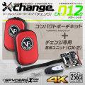 スパイダーズX change 小型カメラ コンパクトポーチ CK-012D
