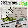 スパイダーズX change 小型カメラ 自作セット マグネットBOX ホワイト 防犯カメラ 3.2K スパイカメラ CK-014A