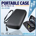 オンロード(OnLord) ポータブルケース ブラック 小型カメラ HDD SSD モバイルバッテリー 収納 耐衝撃 OL-210B
