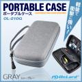 オンロード(OnLord) ポータブルケース グレー 小型カメラ HDD SSD モバイルバッテリー 収納 耐衝撃 OL-210G