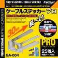 スパイダーズX 小型カメラ USBメモリ型カメラ 防犯カメラ 1080P タッチセンサー搭載 128GB内蔵 スパイカメラ A-404