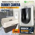 宅配ボックス用 ダミー 防犯カメラ ダミーカメラ ステッカー 2枚付 壁面設置ドーム型 不在時 置き配 OS-170S オンサプライ(On SUPPLY)