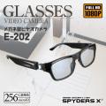 スパイダーズX 小型カメラ メガネ型カメラ 防犯カメラ 1080P タッチセンサー スペアバッテリー付 256GB対応 スパイカメラ E-202